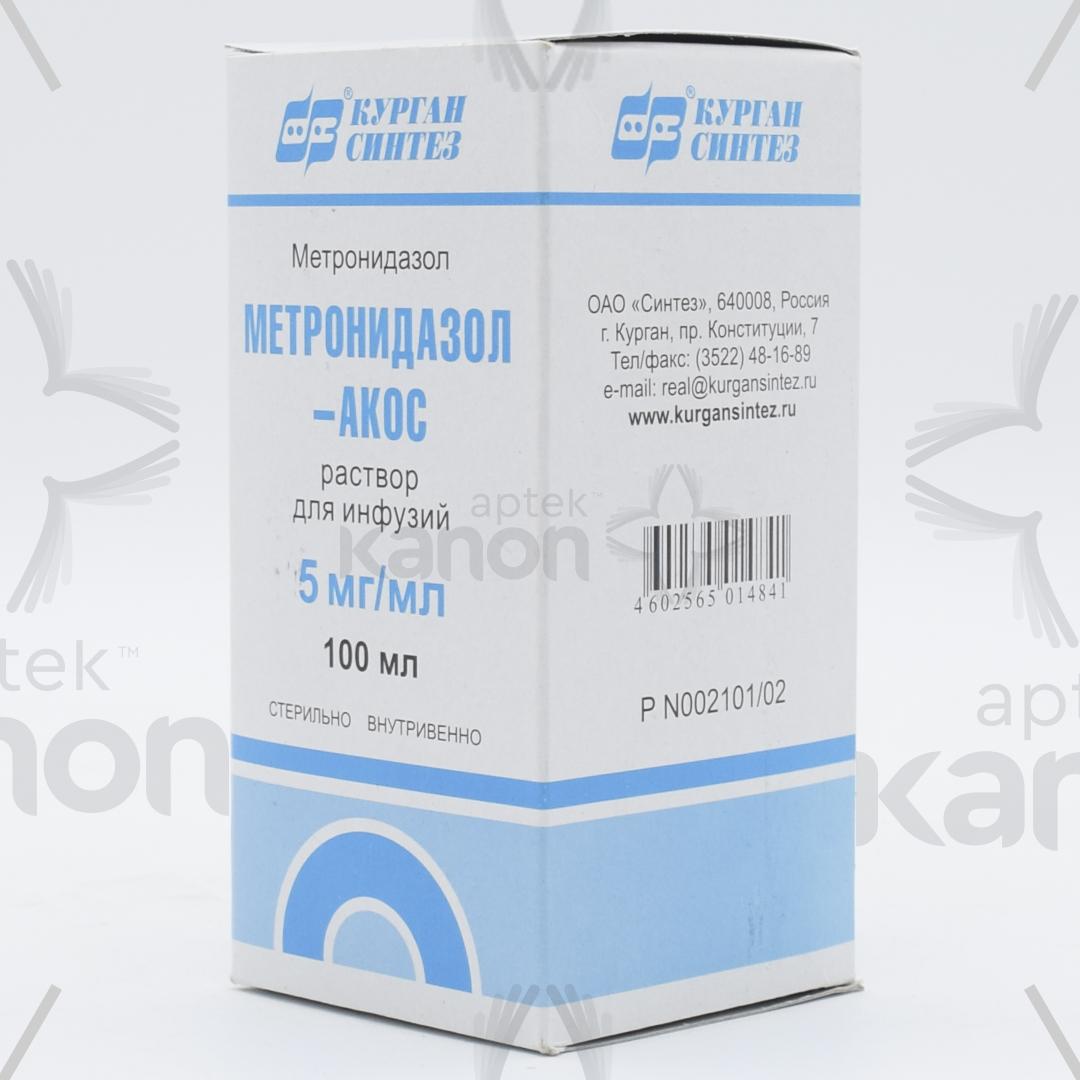 metronidazol varikoz