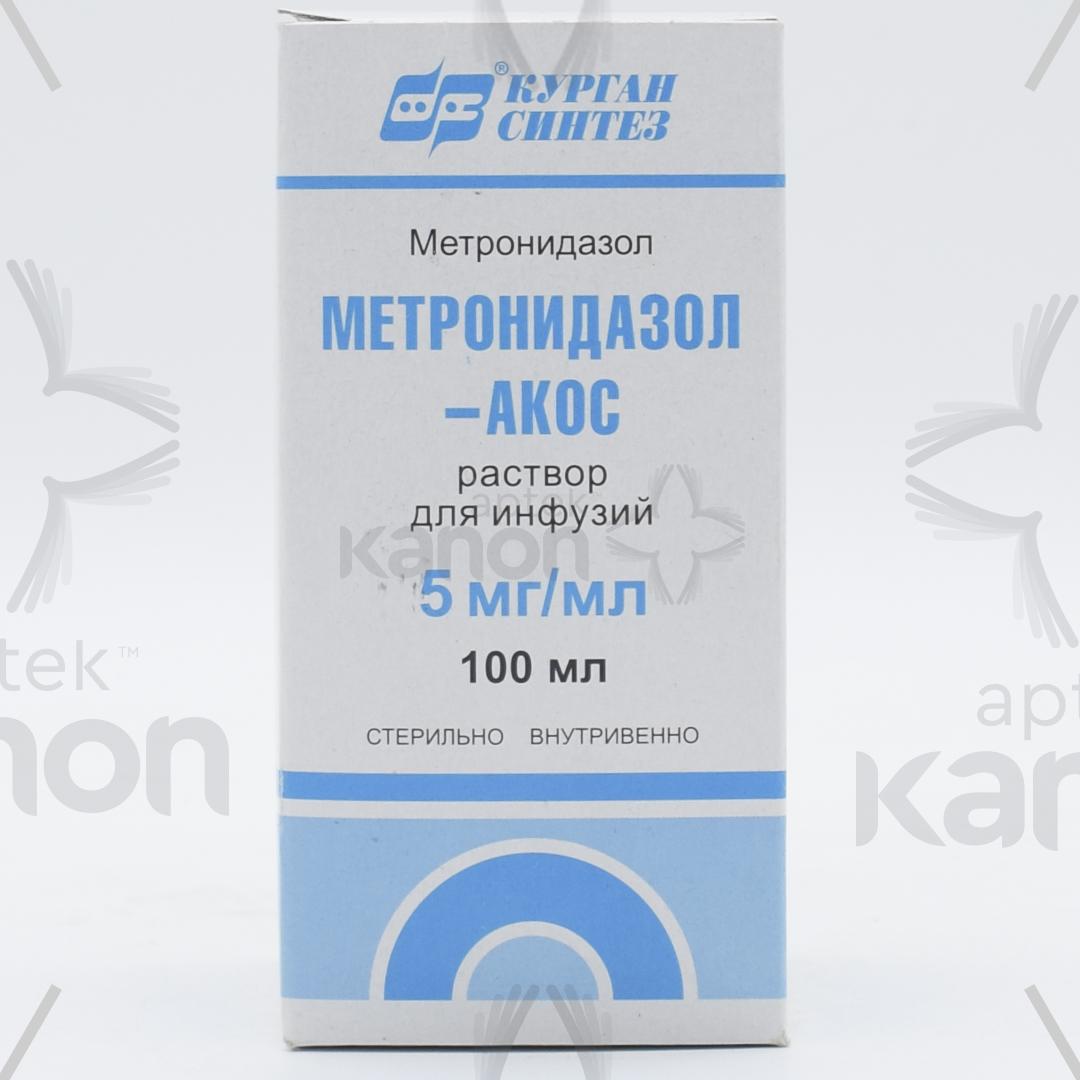 metronidazol varikoz)